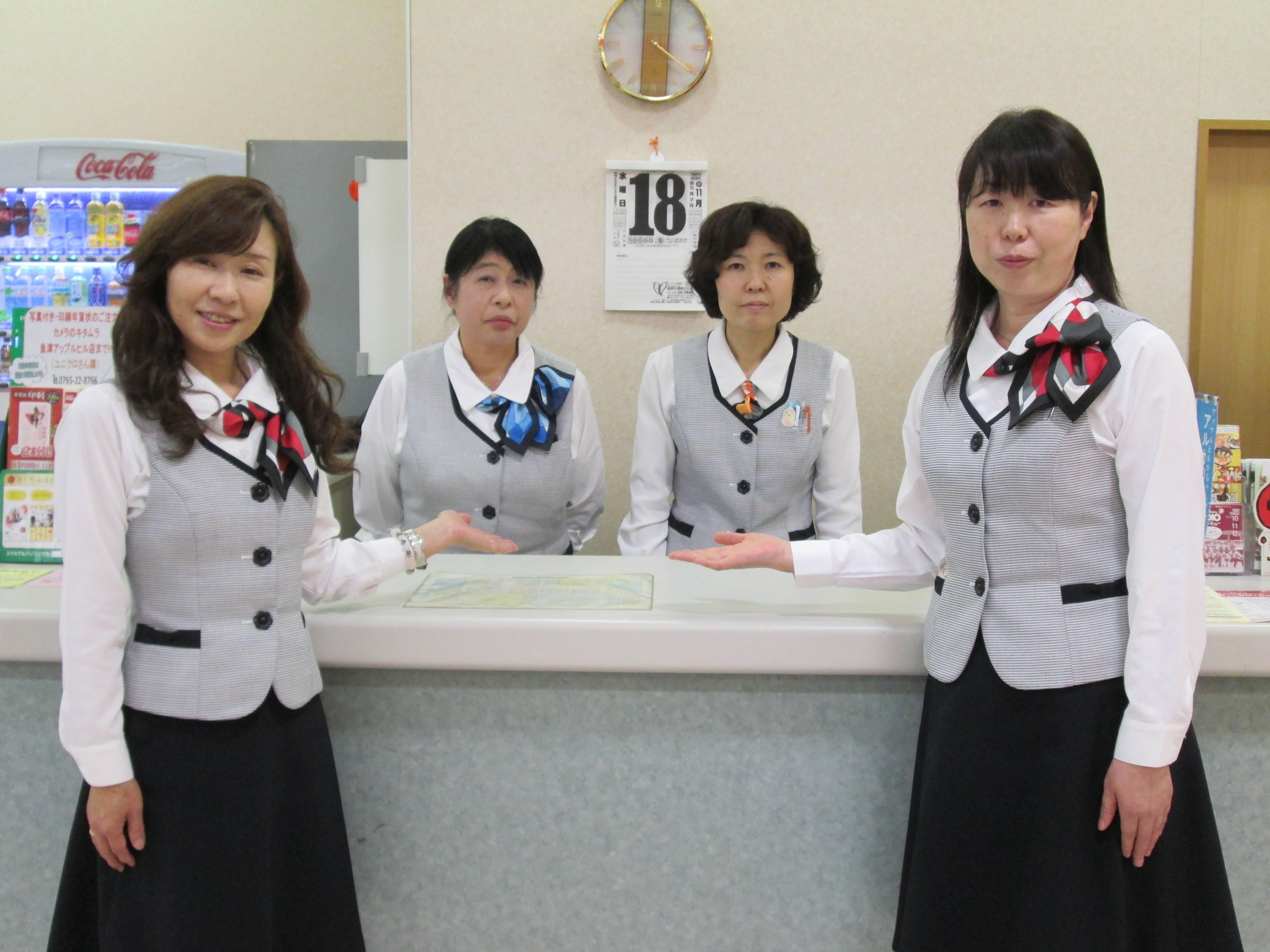 「アップルヒル」インフォメーションの制服が新しくなりました!の画像