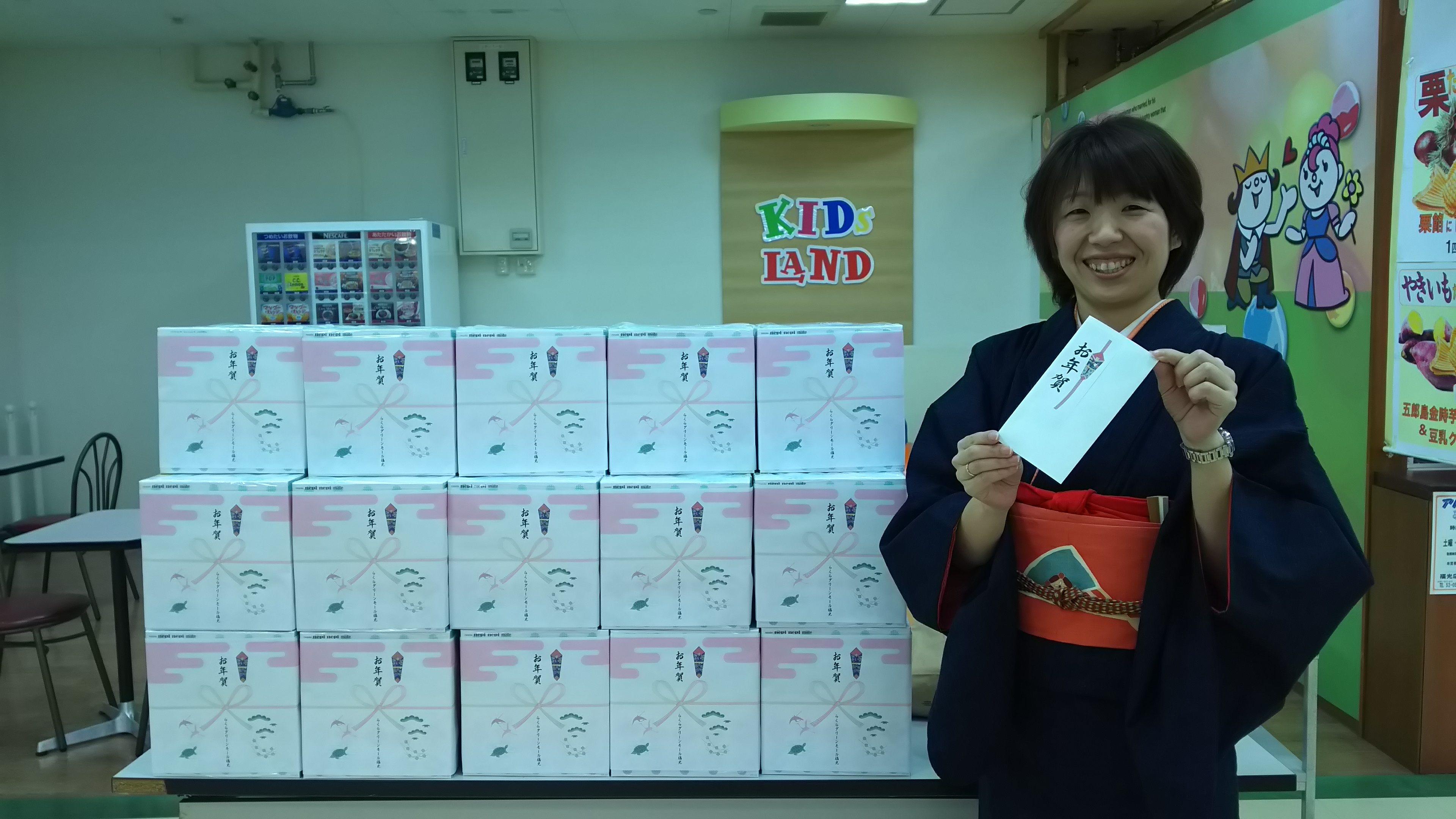 楽蔵グリーンモール福光にて初売りイベントを開催しました。の画像