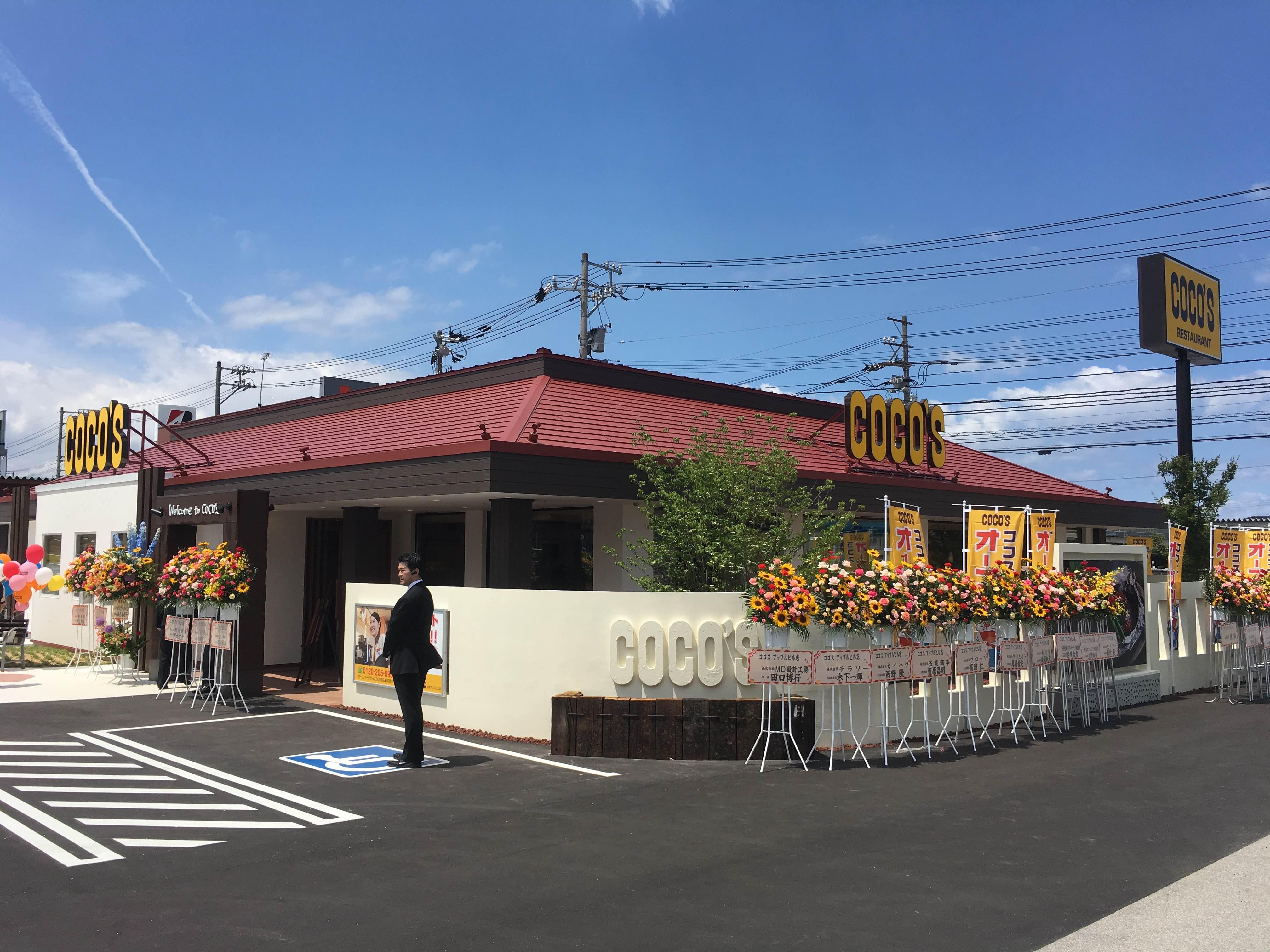 アップルヒルにココス魚津店が6月1日よりオープン。の画像