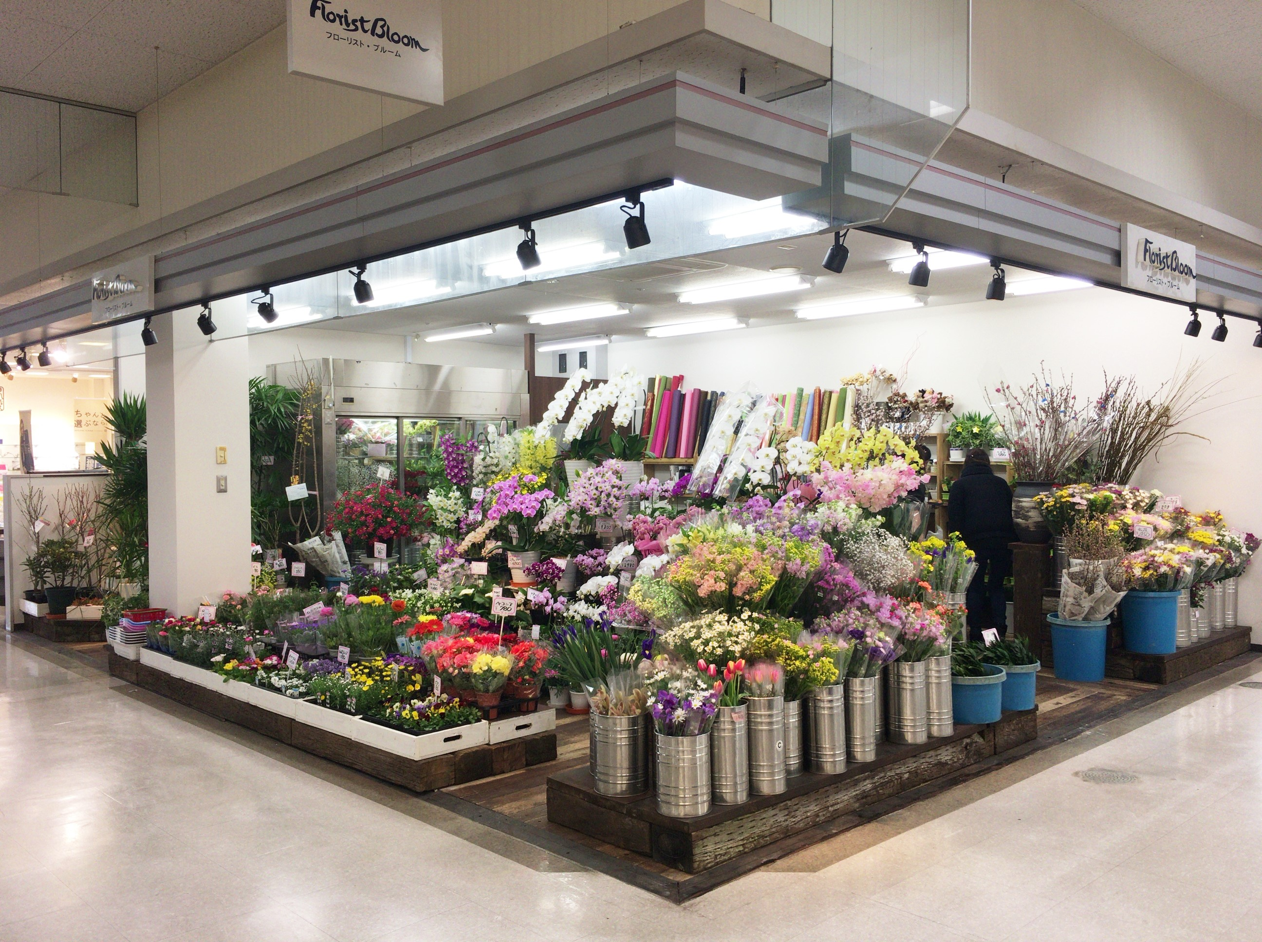 アップルヒルに花屋「フローリスト・ブルーム」が移転オープン!の画像