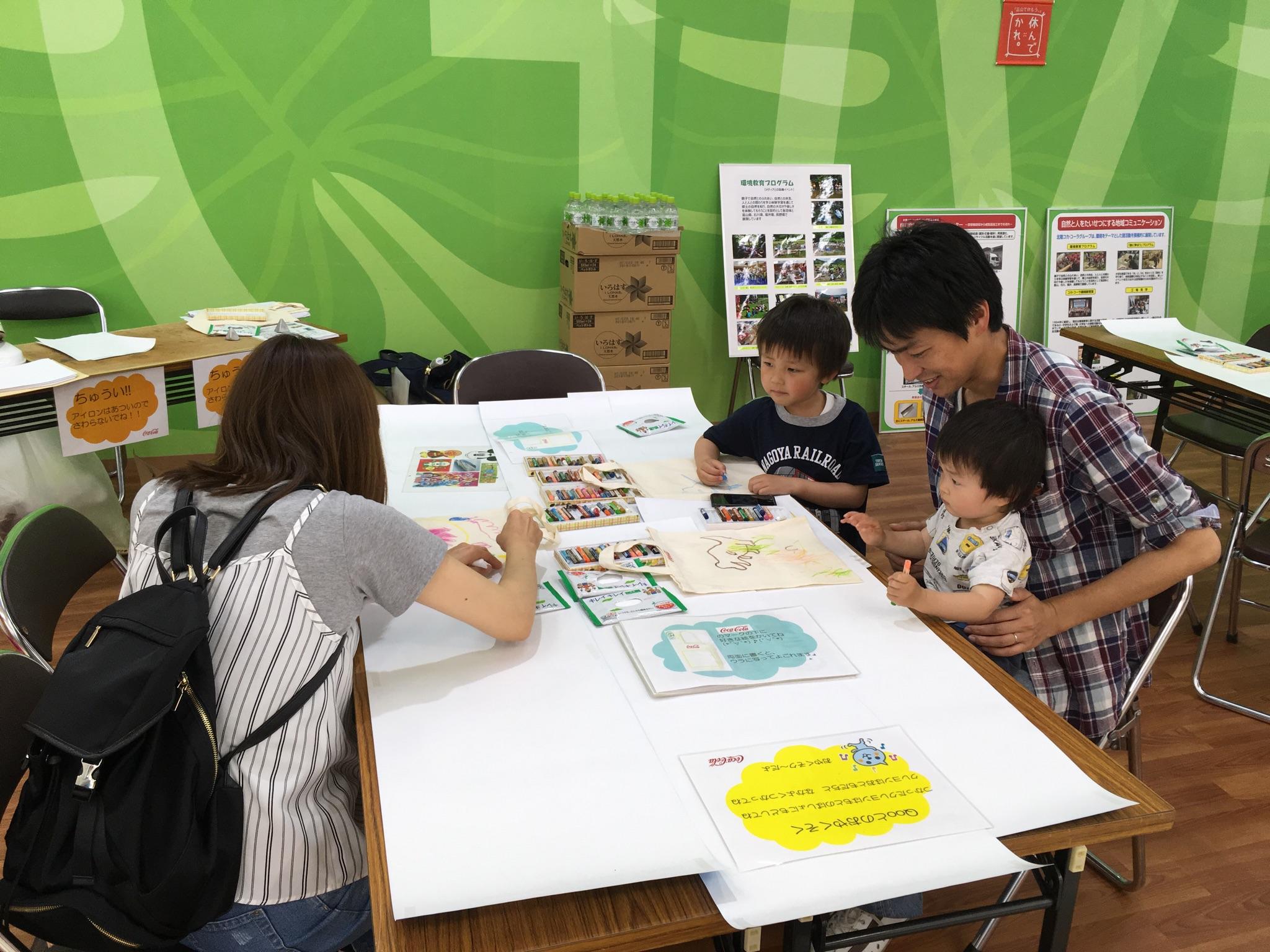 グリーンモール山室で「森に学ぼう」プロジェクト環境体験プログラム「エコバックをデザインしよう」5/20に開催の画像