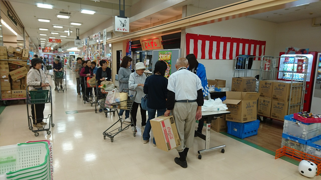 楽蔵グリーンモール福光で「17周年開店祭イベント」を開催しました。の画像
