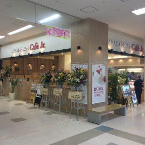 アップルヒルにカフェ「イタリアン・トマト カフェジュニア」がオープン!の画像